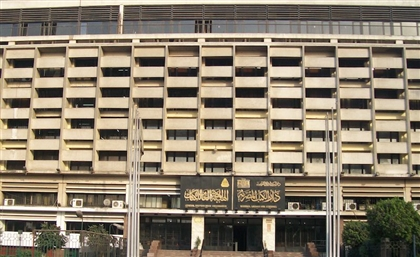 Egypt's National Library Gets New Facilities for the Visually Impaired