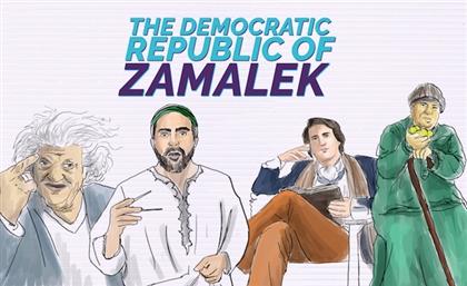 The Democratic Republic of Zamalek: ISIS is a Lady