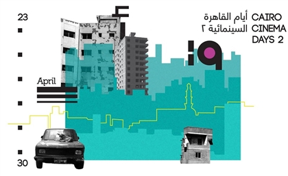 Your One-Stop Guide for Cairo Cinema Days 2