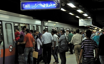 You Never Have to Stand in Line for a Metro Ticket Again