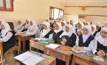 Egyptian High School Exam Leaked on Facebook