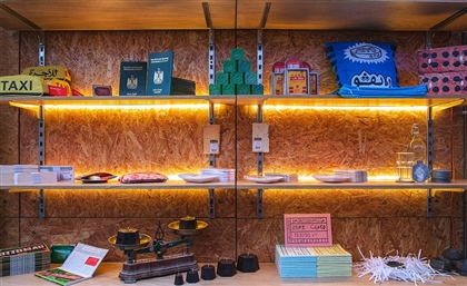 New Art Space and Boutique in Cairo Will Give You Nostalgia for Days