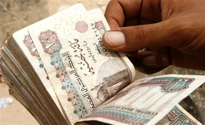 Egypt Achieves Highest Budget Surplus in 15 Years