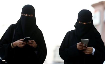 Saudi Embassy in Cairo denies Sending WhatsApp Alert