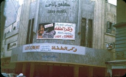 Korba's Historical Cairo Palace Cinema to be Renovated