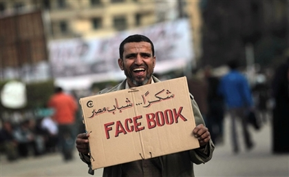 Facebook to Launch Egypt-Specific Features and Services