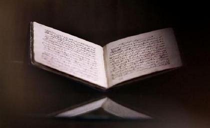 Egypt Retrieves 500 Year-Old Islamic Manuscript From London Auction