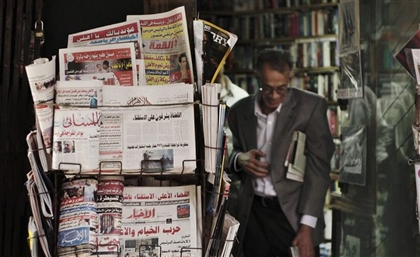 Egypt's Newspapers Are About to Get a Substantial Price Hike