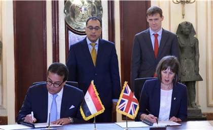Egypt's Ain Shams University Establish Partnership with UK's East London University