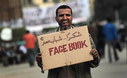 Egypt's New Social Media Law Now in Full Effect