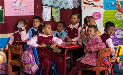 English Will be Taught in Public School Kindergartens For the First Time in Egypt