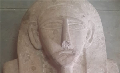 Sarcophagus Dating to Ancient Egypt's Late Period  Discovered in Aswan