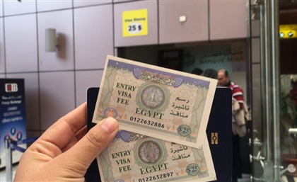 You Can Now Get a Visa to Visit Egypt Online