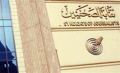 Egyptian Digital Journalists Might Soon Be Recognised by Egypt's Syndicate of Journalists