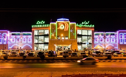 GCC's Biggest Retail Chain to Open 5 New Outlets Across Cairo