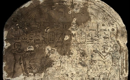 Ancient Egyptian Discovery Proves Kom Ombo Temple Is Older Than Widely Believed