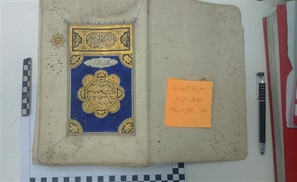Egyptian Authorities Halt Attempted Smuggling of Valuable 16th Century Book