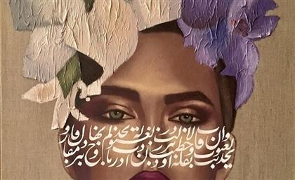 Egyptian Artist Amina Salem Uses Arabic Calligraphy to Channel Feminine Beauty