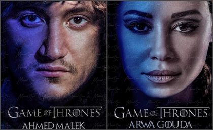 Egyptian Artist Reimagines Game of Thrones' Posters with Egyptian Celebrities