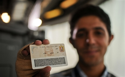 Egyptian MP Wants Religion Removed from National ID Cards