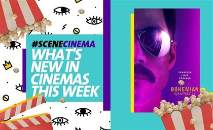 Cairoscene Cinema Guide