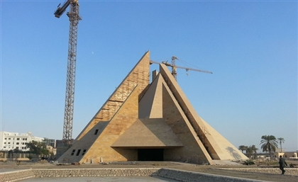 Germany Grants £10 Million to Complete Minya's New Pyramid-Shaped Museum