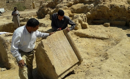 World's Oldest Village and Perfumery Found in Egypt