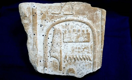Smuggled Ancient Egyptian Artefact Retrieved from London Auction House