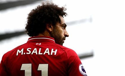 Mohamed Salah to Have Museum Built in his Honour