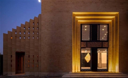 Stunning New Sohag Mosque Shortlisted For Global Architecture Award