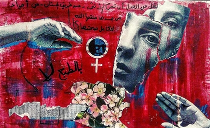 Egyptian Student Depicts the Horror of FGM in Egypt and Africa in Stirring Art Project