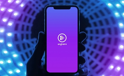 8 Game-Changing Features That Will Change the Way You Use Anghami
