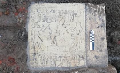 Ptolemaic Limestone Blocks Uncovered in Sohag