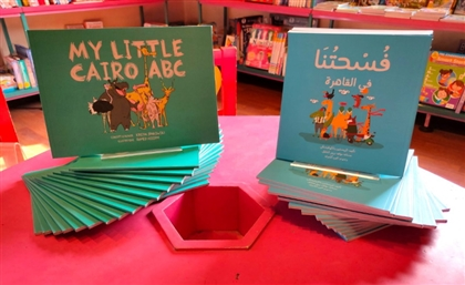 New Egyptian Children's Book 'My Little Cairo ABC' to Launch with Exhibition at Osana