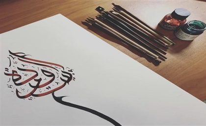 UNESCO May Add Calligraphy As Egyptian Intangible Heritage