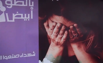 Egyptian Doctors Launch Campaign Against FGM
