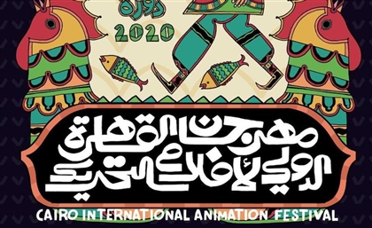 Cairo Animation Fest Kicks Off Today