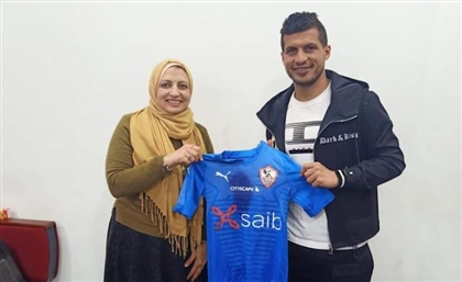 Why Did this Zamalek Player's Shirt Just Get Sold for 80K?