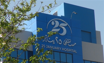 25th of January Hospital Foundation Allocates EGP 5 Million for Specialised ICU for COVID-19