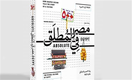 'Absolute Egypt' is a Love Letter to Our Streets' Unique Visual Identity