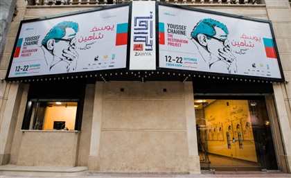 Downtown Cairo's Zawya Cinema to Reopen on July 1st