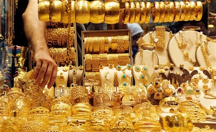 Gold Prices in Egypt Reach an All-Time High