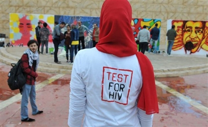 Egypt's Ministry of Health Launches AIDS Awareness and Support Programme