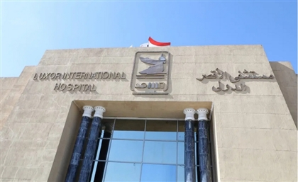 Luxor International Hospital is Being Expanded into a Medical Complex