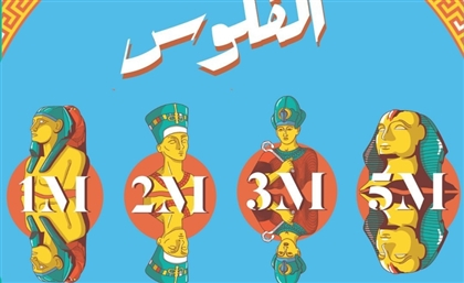 'Bee3' is the Authentically Egyptian Board Game Based on the Everyday Hustle in Cairo