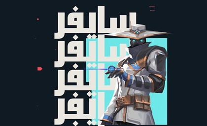 The MENA Region's First Official Valorant Esports Contest Comes with a USD 10,000 Prize Pool