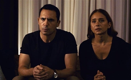 'Bloodline' Starring Nelly Karim and Dhafer L'Abidine Creeps On to Shahid This Halloween Eve