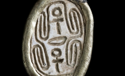 How Ancient Egyptians Made Counterfeit Money
