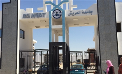 North Sinai to Receive Its First Medical College