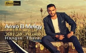 Amro El Meligy the Sensitive Soldier